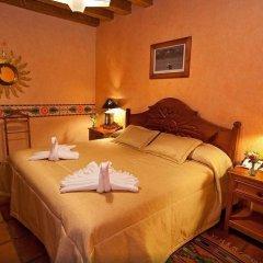 Hotel Pueblo Mágico комната для гостей фото 3