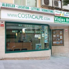 Отель Villas Costa Calpe развлечения