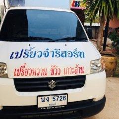 Отель Poopreaw Resort городской автобус