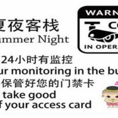 Отель Midsummer Night Hostel Таиланд, Бангкок - отзывы, цены и фото номеров - забронировать отель Midsummer Night Hostel онлайн фото 5