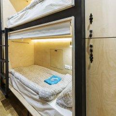 Гостиница ICON Hostel в Москве 2 отзыва об отеле, цены и фото номеров - забронировать гостиницу ICON Hostel онлайн Москва детские мероприятия