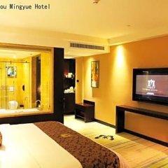 Guangzhou Mingyue Hotel удобства в номере