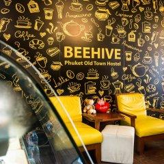Beehive Phuket Oldtown Hostel Пхукет гостиничный бар