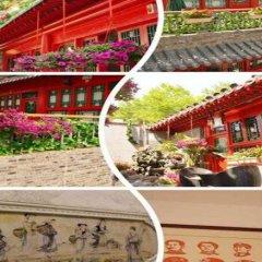 Beijing 161 Lama Temple Courtyard Hotel фото 12