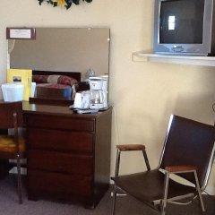 Отель Auberge du Village Shawville Motel удобства в номере