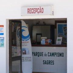 Отель Parque de Campismo Orbitur Sagres банкомат