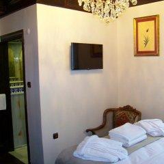 Hotel Edirne Osmanli Evleri удобства в номере