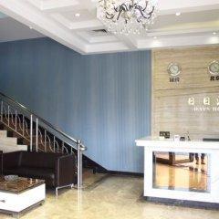 Days Hotel (Hubin Road) гостиничный бар
