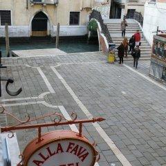 Отель Alla Fava Италия, Венеция - отзывы, цены и фото номеров - забронировать отель Alla Fava онлайн спортивное сооружение