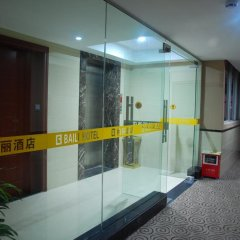 Qingyuan Baili Hotel интерьер отеля