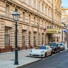 Гостиница Будапешт в Москве - забронировать гостиницу Будапешт, цены и фото номеров Москва фото 2