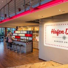 Hotel Hafen Hamburg развлечения