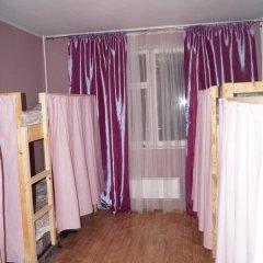 Гостиница Flower Yard Hostel в Москве отзывы, цены и фото номеров - забронировать гостиницу Flower Yard Hostel онлайн Москва