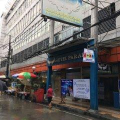 Отель Paradis Филиппины, Манила - отзывы, цены и фото номеров - забронировать отель Paradis онлайн спортивное сооружение