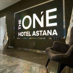 Гостиница The ONE Hotel Astana Казахстан, Нур-Султан - отзывы, цены и фото номеров - забронировать гостиницу The ONE Hotel Astana онлайн фото 7