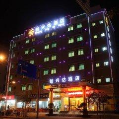 Отель Chuang Xing Da Шэньчжэнь вид на фасад