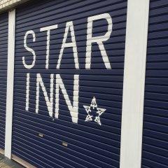 Star Inn Tokyo Hostel Токио фитнесс-зал