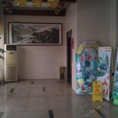 Huangtian Business Hotel интерьер отеля фото 3
