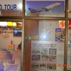 Отель Bangkok Condotel Бангкок банкомат