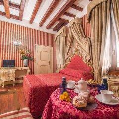 Отель Dimora Dogale Венеция питание