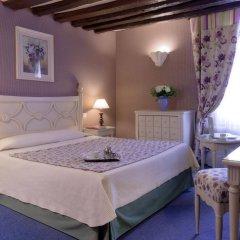 Отель Hôtel Beaubourg Франция, Париж - отзывы, цены и фото номеров - забронировать отель Hôtel Beaubourg онлайн комната для гостей фото 3