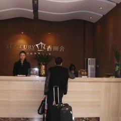 Отель Beijing Sentury Apartment Hotel Китай, Пекин - отзывы, цены и фото номеров - забронировать отель Beijing Sentury Apartment Hotel онлайн интерьер отеля