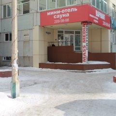 Гостиница Variant Hotel в Красноярске отзывы, цены и фото номеров - забронировать гостиницу Variant Hotel онлайн Красноярск фото 14