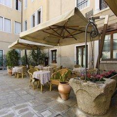 Hotel Do Pozzi питание