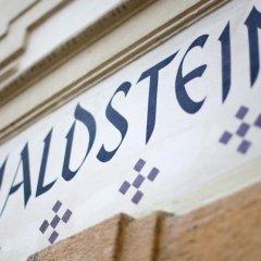 Hotel Waldstein сауна