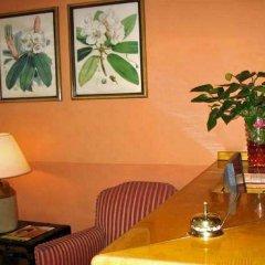 Отель Central Испания, Сантандер - отзывы, цены и фото номеров - забронировать отель Central онлайн гостиничный бар