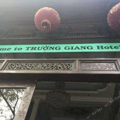 Отель Truong Giang Hotel Вьетнам, Хюэ - отзывы, цены и фото номеров - забронировать отель Truong Giang Hotel онлайн городской автобус