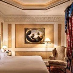 Hotel Splendide Royal Рим спа