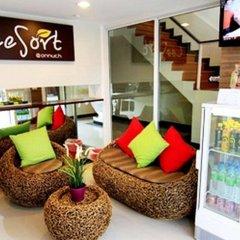 Отель Leesort At Onnuch Бангкок детские мероприятия фото 2