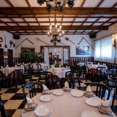 Hotel Los Perales питание