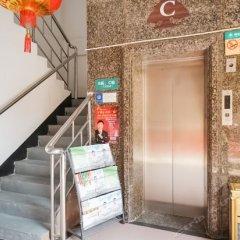 Отель Green Tree Inn (Xiamen University) Китай, Сямынь - отзывы, цены и фото номеров - забронировать отель Green Tree Inn (Xiamen University) онлайн развлечения