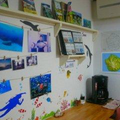 Отель Minshuku Kaisei 1 Якусима детские мероприятия фото 2