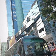Отель COZi ·Wetland Китай, Гонконг - отзывы, цены и фото номеров - забронировать отель COZi ·Wetland онлайн городской автобус