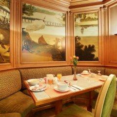Hotel Murat Париж питание фото 2