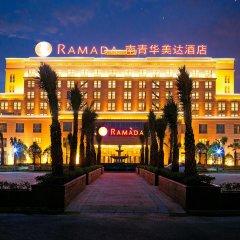 Отель Ramada Shanghai East развлечения