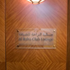 Al Raha Beach Hotel Villas удобства в номере фото 2