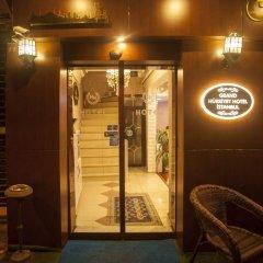 Hurriyet Hotel Турция, Стамбул - 10 отзывов об отеле, цены и фото номеров - забронировать отель Hurriyet Hotel онлайн сауна