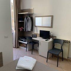 Hotel Siro удобства в номере