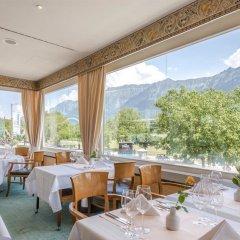 Metropole Swiss Quality Interlaken Hotel питание фото 2