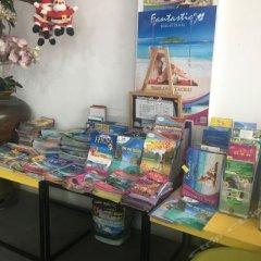 Отель The Frutta Boutique Patong Beach детские мероприятия фото 3