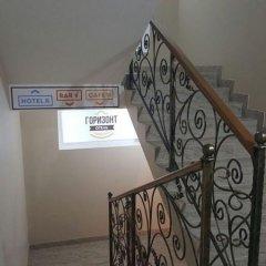 Гостиница Горизонт интерьер отеля фото 3