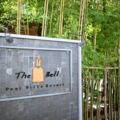 Отель The Bell Pool Villa Resort Phuket фото 15