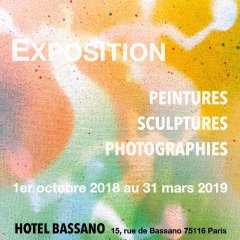 Отель Bassano Франция, Париж - отзывы, цены и фото номеров - забронировать отель Bassano онлайн приотельная территория