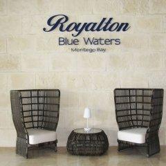 Отель Royalton White Sands All Inclusive Ямайка, Дискавери-Бей - отзывы, цены и фото номеров - забронировать отель Royalton White Sands All Inclusive онлайн