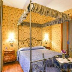 Отель Residenza Ave Roma комната для гостей фото 2