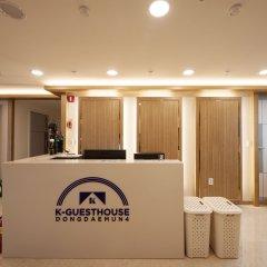 Отель K-GUESTHOUSE Dongdaemun 4 фото 2
